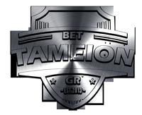 Tameion